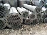 不锈钢列管冷凝器冷却器 高效节能风冷冷却器 列管式换