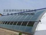 北京养殖大棚 质优价廉 施工迅速 价格合理