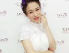 上海婚庆彩妆造型 新娘跟妆 新娘化妆 专业化妆