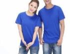 广告衫、马甲、班服团体活动服、T恤团体定制印花印字