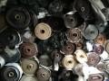 广东回收各类皮料,布料,五金辅料