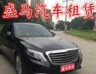 广州机场接送、奔驰宝马奥迪车队、7-18座商务车队
