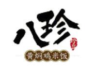 八珍黄焖鸡米饭加盟