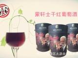 团购批发 智利蒙轩士3000ml 桶装红酒 法国干红葡萄酒 婚宴