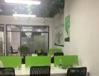 出租合肥包河青网科技园320平办公欢迎六安友商考察