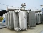 珠海斗门区旧变压器回收价格二手变压器回收
