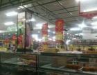 安徽宿州镇上超市 内蛋糕店底价转让