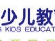 绿光教育-专注3-17青少儿英语培训