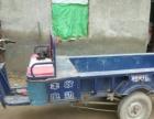 丰收水电瓶大电瓶车