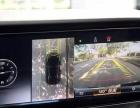 奔驰E级w213AMG桃木方向盘360全景后排娱乐