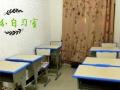 满分自习室 学习的好地方