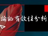 辅导名师靳连冬老师9月6日本周日讲授综合写作