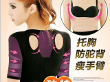 NY091功能塑身内衣 驼背矫正内衣 塑身衣 瘦手臂
