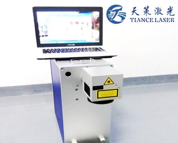 五金激光打标机 塑胶激光镭雕机 不锈钢激光刻字机