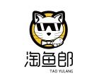 沈阳淘鱼郎啵啵鱼加盟招商