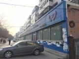 出售哈密新市區緊鄰哈密高鐵站臨街商鋪