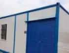 出租出售二手集装箱房新型集装箱活动房租6元每天
