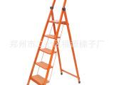 批发百瑞豪华型L板梯4-6步L方形宽板梯 FY-015 家用梯