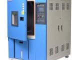 华南地区大型高低温交变湿热环境试验箱直销厂家