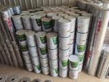 鄂州防水材料回收,沥青油毡回收