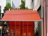 集装箱雨篷货柜专利雨棚货柜专用雨棚集装箱或箱式车雨棚的悬挂式