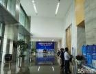 入驻珠江国际中心,政府可补贴租金20-35元/ 月