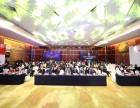 北京地区会议活动,舞台搭建,展会设计搭建
