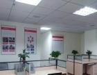 物业招租汇通大厦200平精装修带办公设备写字楼