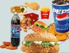 十大汉堡加盟店 国内汉堡加盟店榜