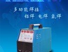 SZ-GCS07 多功能高速铝焊机