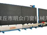 山东厂家批发中空玻璃设备DH-1800,2000中空玻璃全自动封