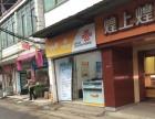 昌北经济开发区住宅底商生意转让
