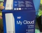 西部数据个人云服务器3T