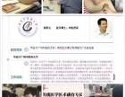 荔湾妇科调理培训