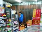 宁波江北洪溏裘市大街荣华超市转让
