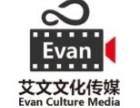 山西企业宣传片产品工艺流程动画多媒体数字投影
