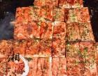 湖南哪里可以学做铁板豆腐技术
