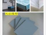 厂家生产批发各种PVC塑料板材(图)