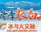 广州医美-雪花那么美,我想去长白山看看