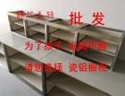 廊坊瓷砖橱柜加工订制 静然盖特瓷铝橱柜价格适中