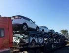从喀什托运轿车到武汉要多少钱?哪里能办托运