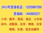 南京白下区初一数学暑假一对一补习班哪里有/补习好的机构哪有