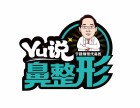 Yu说鼻整形 -颜美荟医疗美容出品