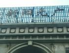 出售胶南人民路新阳光广场1楼商铺