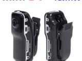 DV80微型数码摄像机迷你DV无线航拍摄像头最小mini户外监控