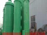 玻璃钢脱硫塔,砖厂脱硫塔,脱硫除尘设备,玻璃钢储罐