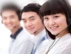 北京力诺瑞特太阳能各点)维修(客服中心联系方式是多少?