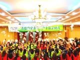 重庆企业管理培训 重庆拓展训练 重庆员工培训