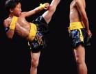 打泰拳MMA防身培训班