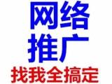 鄭州網站建設推廣需要多少錢